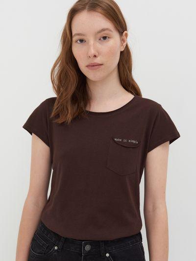 Koszulka - Brązowy